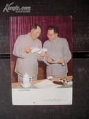 畫片:毛主席和周總理