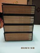 毛澤東選集   線裝四函16冊全  1964年初版本  品算好卷二三帶有朱筆圈點