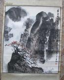 中國美術家協會理事、廣東畫院前院長王玉玨畫作一幅,畫芯56*67.5cm  保真