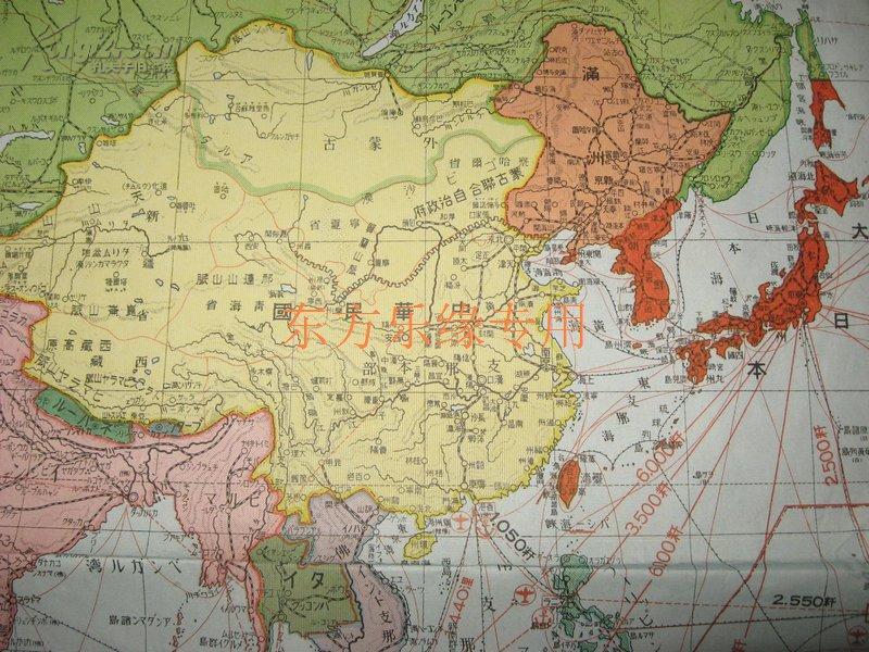 1941年大战下的最新世界地图 107x76cm 世界现势图 日本领土包含中国图片