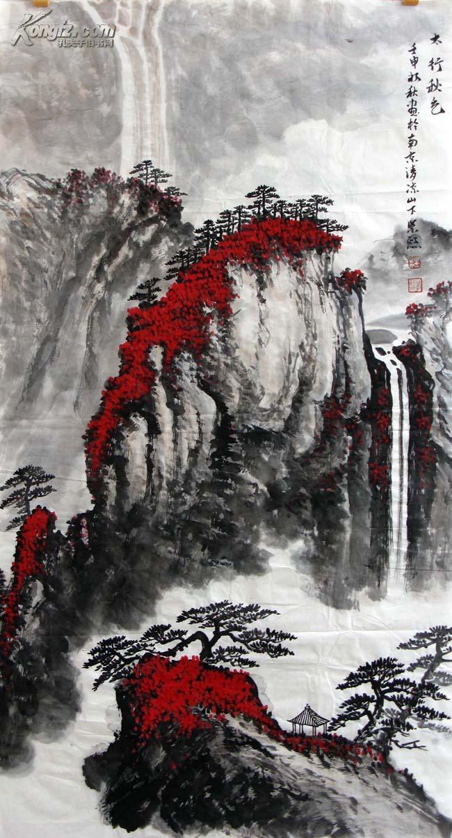 著名山水国画艺术家魏紫熙国画精品 作品编号804