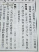 清楊少谷(楊柳谷之子)青綠重彩《虎丘山塘圖》泥金扇面 工筆 極精