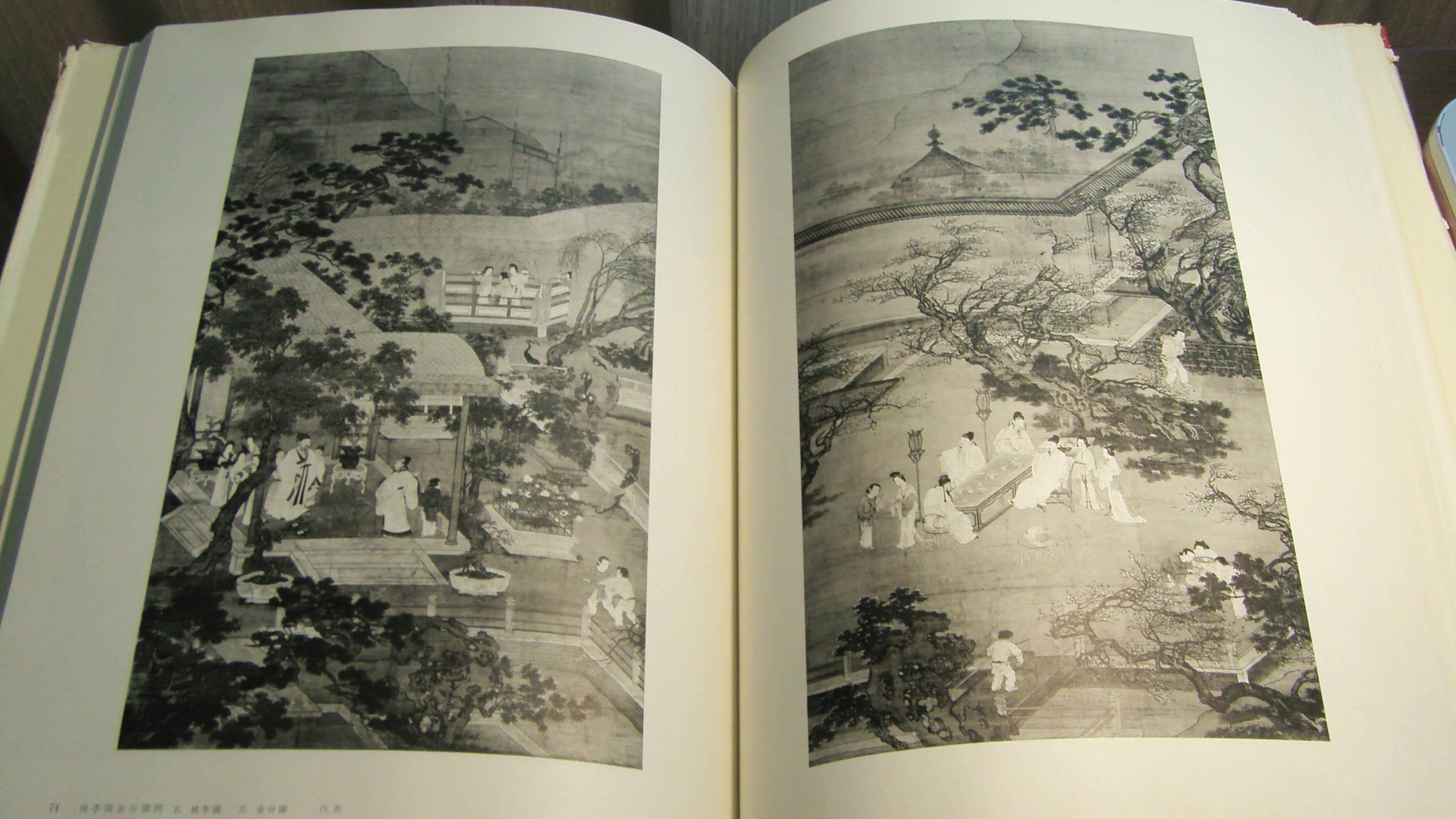 【珍稀》1964年便利堂《明清的绘画》东京国立博物馆 日本珍藏141幅图片