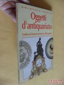 意大利文原版    艺术品  Oggetti dantiquariato.  Guida al riconoscimento e allacquisto.