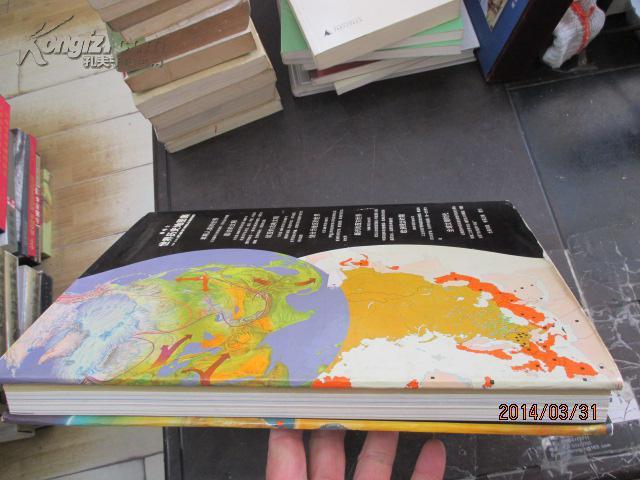 【图】泰晤士世界历史地图集(8开布面精装)