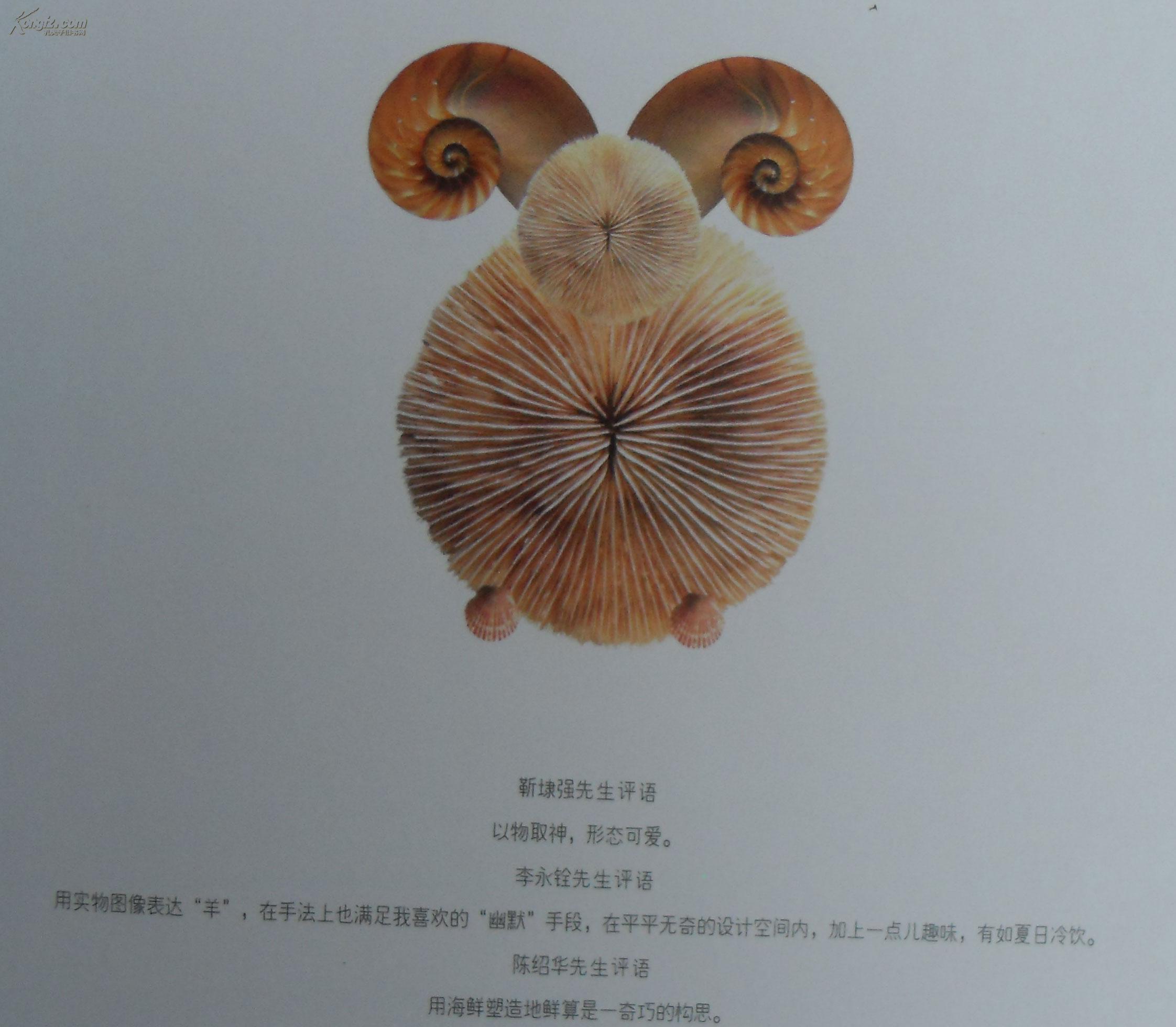 生肖动物相框-生肖动物相框批发、促销价格、产地货源 - 阿里巴巴