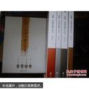 张继中国书画千字文
