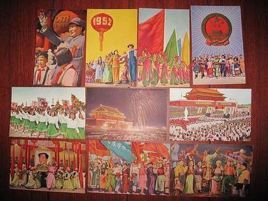 50年代初期--美术明信片---<国庆组>10张全套--带护封--品不错!