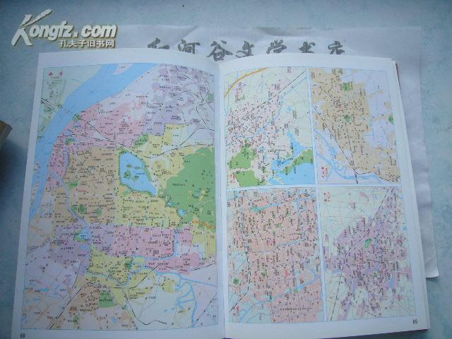 【图】星球版中国地图册