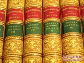 1827年版名家皮裝燙金書口刷金大理石紋封面毛邊本法文原版《孟德斯鳩文集》8冊(全)含《論法的精神》Oeuvres de Montesquieu. VOLS.1-8 L'esprit des lois