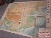 巨大开幅民国28年《中华民国地形挂图》+《中华民国地形挂图地名索引》8开大本,楼上办公桌上22