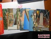 60年代明信片人民英雄纪念碑 没有封套存  8张具体看图