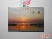 西湖风景明信片一套12张全