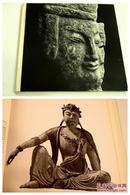 【稀見】羊羔皮書脊/喜仁龍(O.SIREN:)編/插圖本/亞洲藝術大藏家銀行家《愛德華·馮·德·海特男爵收藏的頂級中國雕塑》