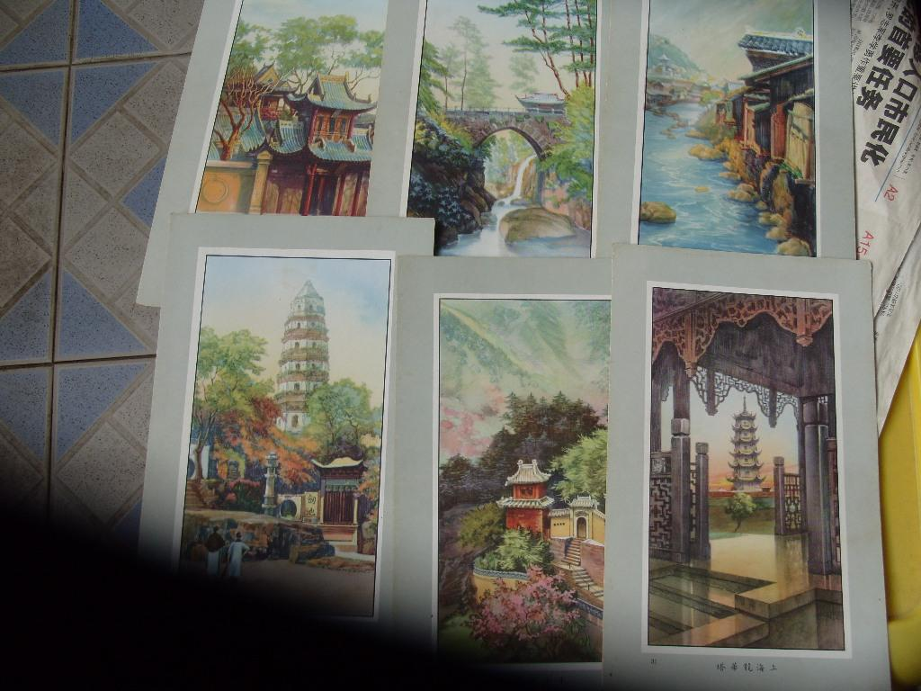 老彩色艺术美术片12张 见图及描述图片