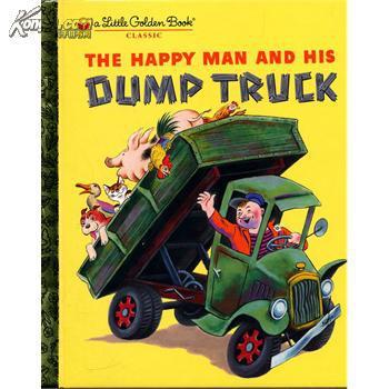 happy man and his dump truck 快活的翻斗车司机(金色童书) isb