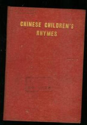 中国儿童歌谣