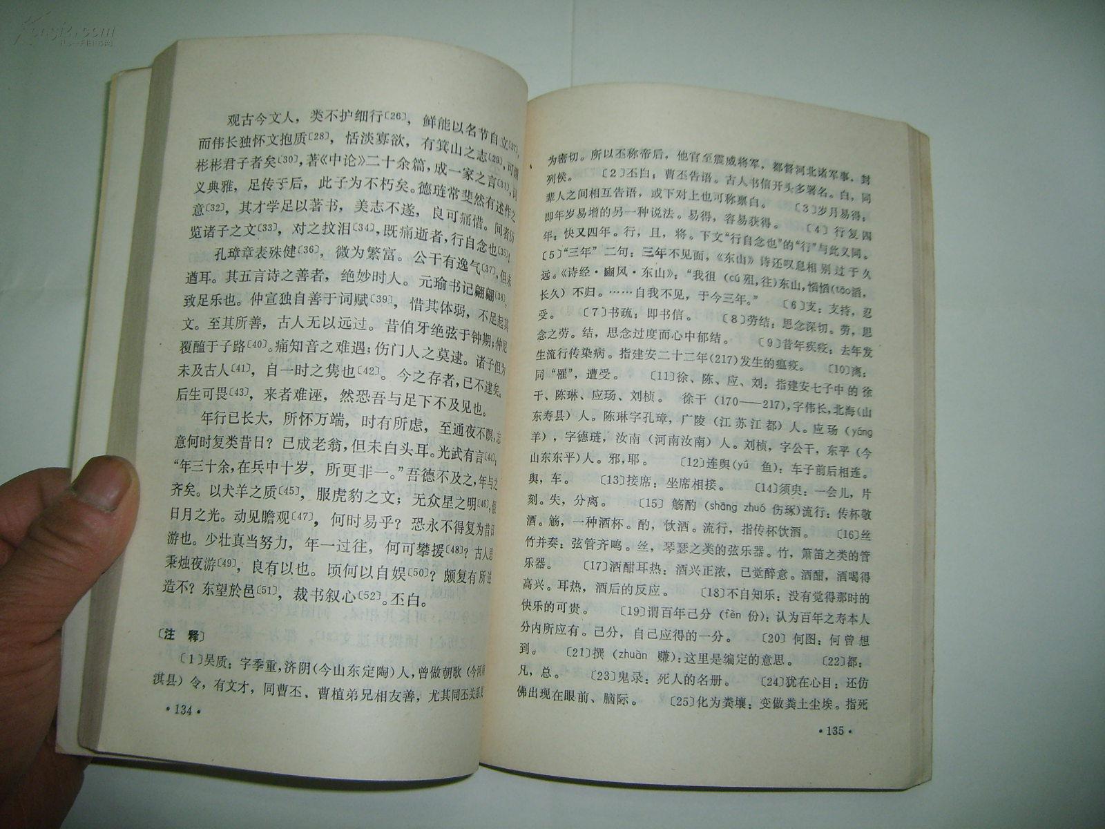 书信体格式分享展示图片