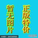 FT9787517801450/警犬汉克历险记-稚嫩的小鸡//浙江工商大学出版社