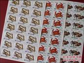 朝鲜邮票 1990年螃蟹3版一套接缝处有折