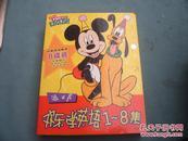 迪士尼——欢乐学英语1~8集【VCD】中英双语教学8碟装