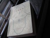 《悲惨世界》(5册全)人民文学出版社,大量插图,大32开本