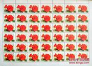 朝鲜邮票 整版邮票2007年金正日花2.16整版42枚全新