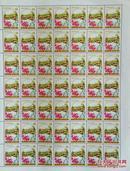 朝鲜邮票 整版邮票2007年金日成故居4.15纪念整版49枚全新