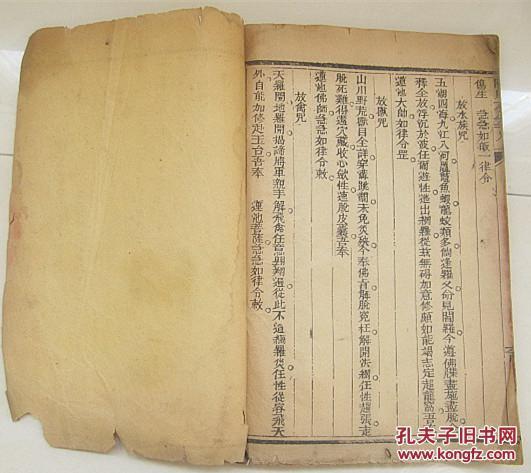 商品描述:                       吕祖灵签六