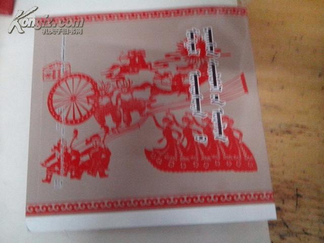 蒙文版:蒙古族雕刻纸画艺术【此书上下边没有裁开】图片