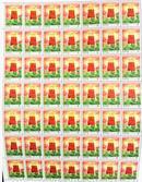 朝鲜邮票 整版邮票2007年前进中的朝鲜永远的领导人整版49枚全新