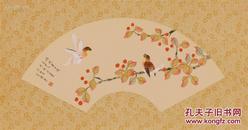 【陈半丁 】 ,,美术家协会会员,著名花鸟画家,写意小品, 《秋韵图.....》,.....装裱后尺寸:64厘米×33厘米(扇面小品)...........2元买不到.......