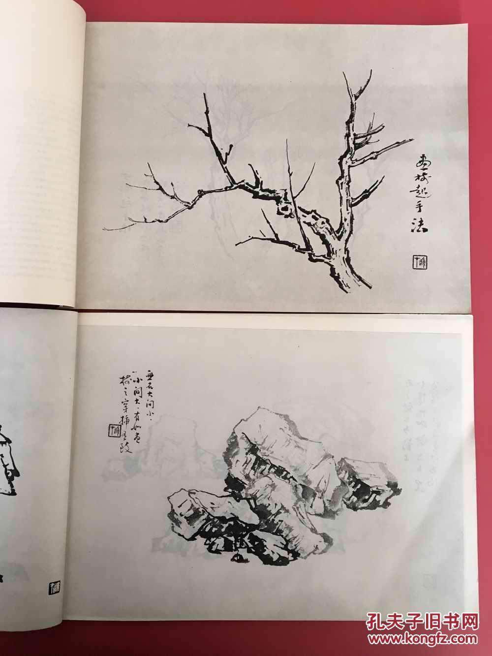 黎雄才山水画谱中篇山石图片