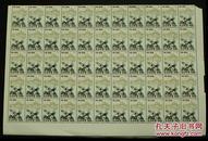 朝鲜整版邮票 版票 1994年金日成生日整版55张
