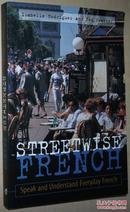 ◆英文原版书 Streetwise French Book only Speak and Understand