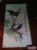 王西林八平尺精品花鸟