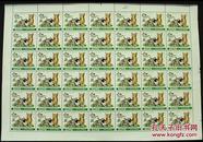朝鲜整版邮票 1991年猫 42张 发行量小招财猫