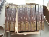 世界文学名著连环画15册全套 欧美部分1-10册7印 亚非部分(11-15)95年2印(整箱库存书.牛皮纸未拆开).