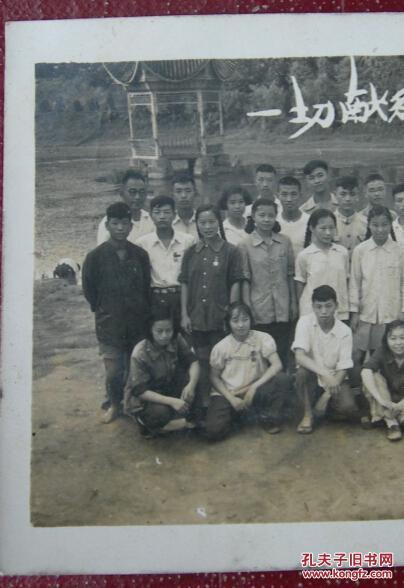 重庆清华中学(重庆市第九)