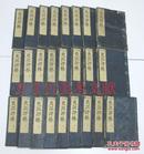 和刻本 史记评林 25册全 大开本  1789年 品好