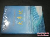 中国水利水电建设集团公司大事记(1950-2011)