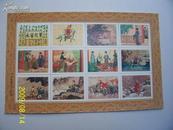 木兰从军纪念张  第一张  邮品类   有现货