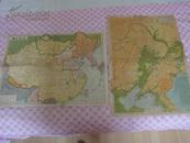 《支那全图》《满洲国全图》《上海南京附近》《汉口附近》 两张合售