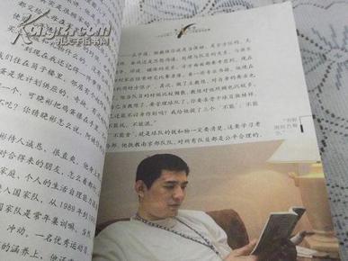 巩晓彬(一个关于男人,女人和篮球的故事)