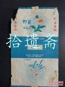 早期烟标 野菊