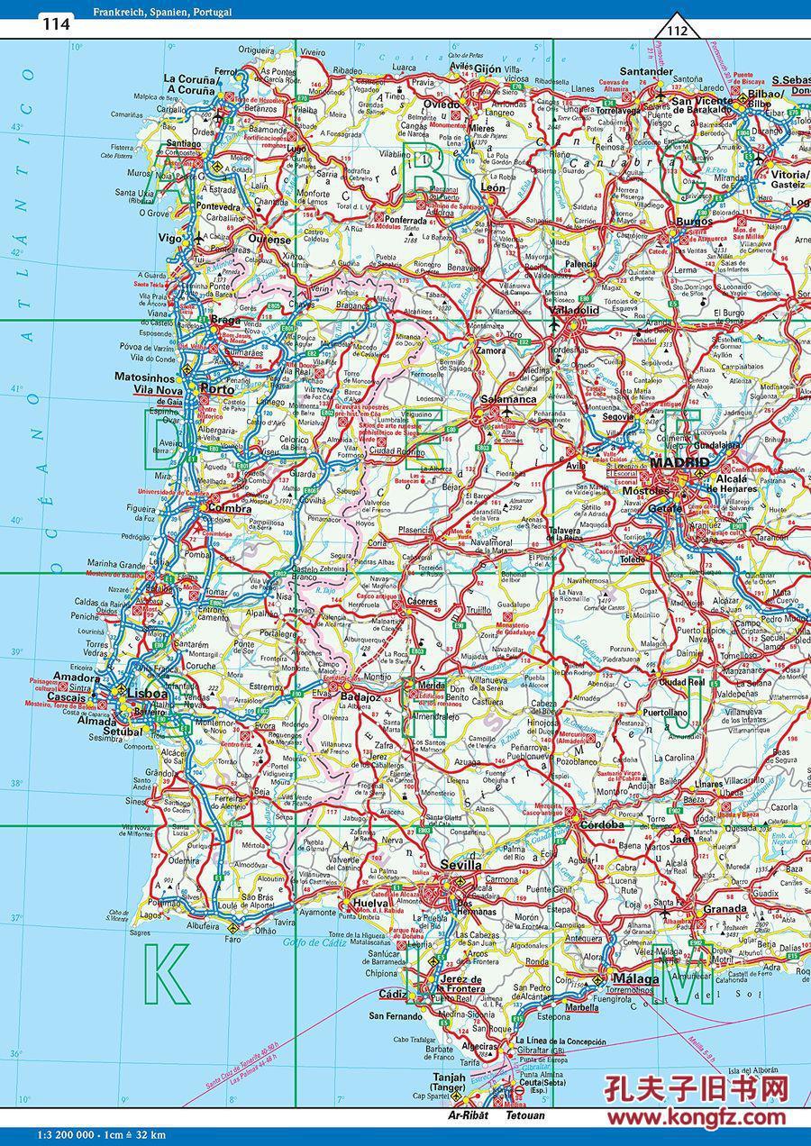 德国原版 德国地图集 欧洲地图集 neuer straenatlas deutschland图片