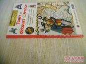 法文原版     Tours et détours de france de Collectif
