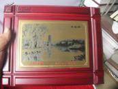北京大学现代日本研究班纪念铜牌