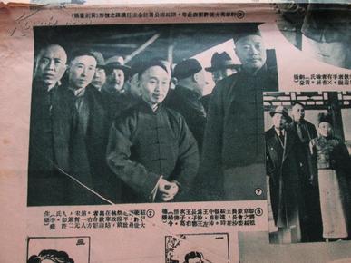 申报图画特刊246期有:林森过汉,黄绍雄等陪英驻华大使许阁森诣余汉谋