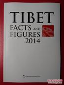 西藏:事实与数字2014(英文)